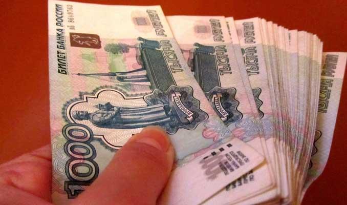 Rusya MB'dan sürpriz faiz artırımı